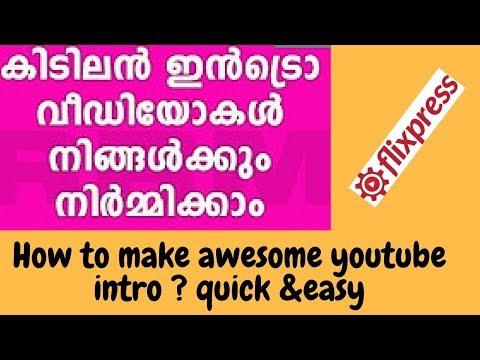 Youtube Intro Maker Tutorial Malayalam