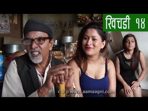 Xxx Mp4 Nepali Comedi Khichadee 14 By Wwwaamaagnicom 3gp Sex