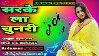 Sarkela-Chunari-Flp project  _dj_karam_singh_charan_badshah