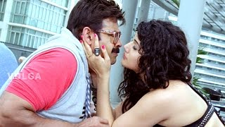Tapsee Trying To Kiss With Chanti - Venkatesh, Tapsee