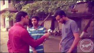 দেখুন আর হাসুন, হাসি না আসলে MB ফেরত 😂- Bangla Funny Video. I am GPA 5