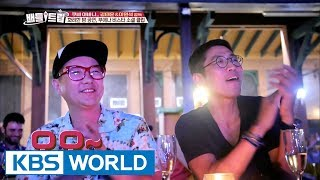 A night at Buena Vista Social Club will give you goosebumps! [Battle Trip / 2017.09.24]