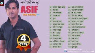 Amar Prithibi Dhushor Kalo - Asif - Audio Album