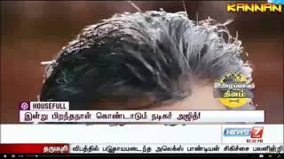 News7 Thala Birthday special Must watch Goosebumps guranteed