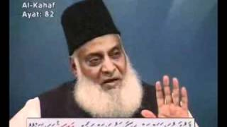 The Story of Musa (A.S) & Al Khidr - Dr. Israr Ahmed