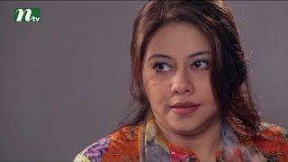 Bangla Natok - Akasher Opare Akash l Shomi, Jenny, Asad, Sahed l Episode 01 l Drama & Telefilm