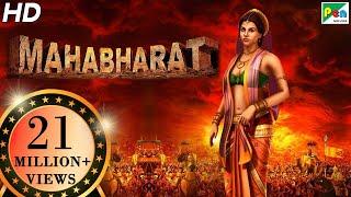 Download Mahabharat | Full Animated Film- Hindi | Exclusive | HD 1080p | With English Subtitles 3Gp Mp4