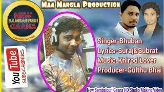 I HATE YOU BEWAFA || BHUBAN || NEW SAMBALPURI SONG ||