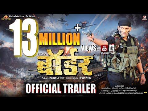Xxx Mp4 BORDER Bhojpuri Movie Official Trailer Dinesh Lal Yadav Quot Nirahua Quot Aamrapali Dubey 3gp Sex