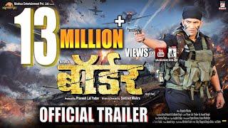 BORDER | Bhojpuri Movie | Official Trailer | Dinesh Lal Yadav