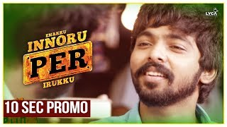 Enakku Innoru Per Irukku - 10 Sec Promo | G.V. Prakash Kumar, Ananthi | Sam Anton