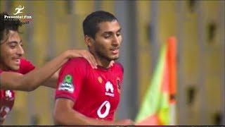 """الهدف الأول لـ الأهلي امام المصري  """" احمد حمدي """" الجولة الـ 28 الدوري المصري"""