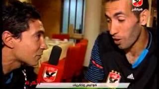 ذكريات وكواليس .. كوميديا بركات مع محمد ابوتريكه