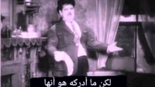لوريل و هاردي / مترجم / كريفي الضاحك 2