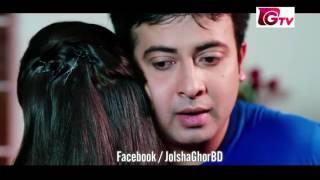 Bangla New Movie DHUMKETU Official Trailer HD