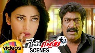 Race Gurram Movie Scenes | Shruti Haasan Trolls Raghu Babu | Allu Arjun | Brahmanandam