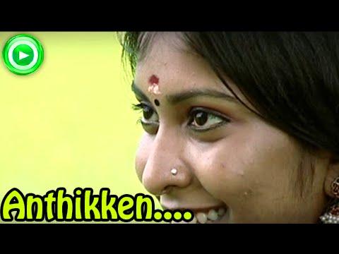 Malayalam Nadan Pattukal 2014 - Anthikken Chemmanathudey...  - Album Songs Malayalam [HD]