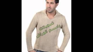 عمر الشعار لالا ماتدري 2014