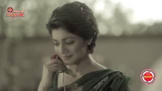 Shona Bondhu   Tribute to Legend   Abdul Gafur Hali   Bangla Music Video 2017    HD