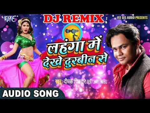 Xxx Mp4 निचे के सामान देखे लहंगा उठाके दूरबीन से Super Hit Bhojpuri Song 2017 3gp Sex