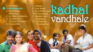 Latest Love Hits | Tamil | Jukebox