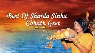 BEST OF SHARDA SINHA [ Chhath Bhojpuri Video Songs Jukebox 2015 ]