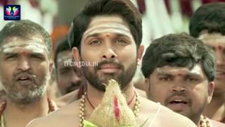 Pooja Hegde Bikini Scene Leaked On Social Media | Dj Duvvada Jagannadham | Telugu Full Screen