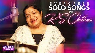 KS Chithra Tamil Hits | Audio Jukebox | Evergreen Solo Songs Of KS Chithra | AR Rahman | Ilayaraja