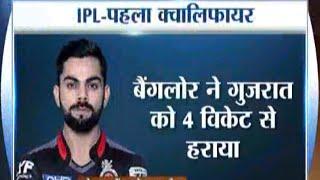 RCB vs Gujarat Lions, IPL 2016: AB de Villiers 79 Runs Lead RCB into Final |  Cricket Ki Baat