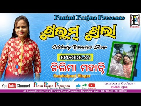 Xxx Mp4 Nilima Mohanty Sambalpuri Singer Khullam Khula EP 26 PP Production 3gp Sex