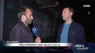 LDK: Koalicioni PDK, AAK, NISMA ishte i pritshëm - 16.05.2017 - Klan Kosova