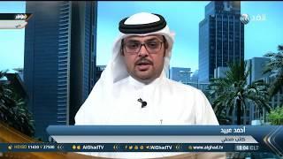 صحفي: جيوش الخليج ستحمي الشعب القطري أكثر من تركيا وإيران