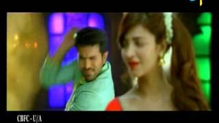 Yevadu Trailer - Ram Charan Teja, Shruti Haasan, Amy Jackson, Allu Arjun, Kajal Aggarwal