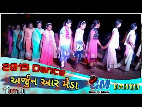 Xxx Mp4 Dahod Navagaam New Latest Timli 🅰rjun R Meda Timli Dance 👪 DAHOD 3gp Sex