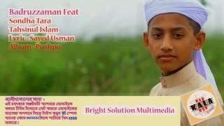 Badruzzaman Feat_Sondha Tara I Tahsinul Islam I New bangla Islami Song 2016 I Kalarab Shilpigosthi