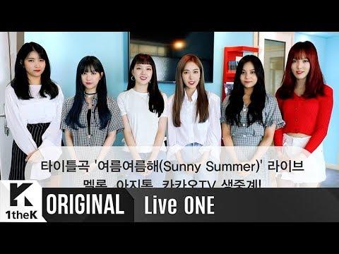 Xxx Mp4 LiveONE 라이브원 GFRIEND 여자친구 Sunny Summer 여름여름해 생중계 깜짝 인사말 3gp Sex