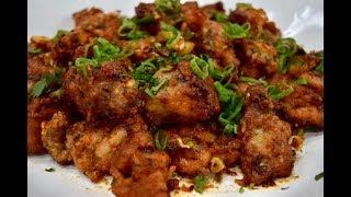 Chicken 65 Recipe    চিকেন ৬৫ রেসিপি।