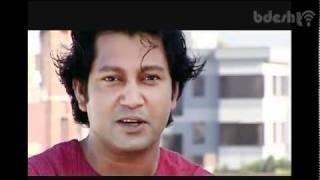 Trailer: Abeg (Drama)