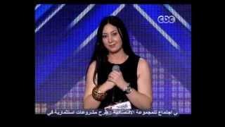 اغنية امينة بقالى بحبك حب إكس فاكتور - The X Factor Arabia 2013