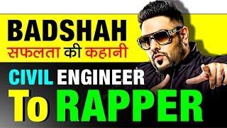 Badshah ▶ बादशाह - A New Rap Star   Biography in Hindi   Success Story   Indian Rapper   Songs