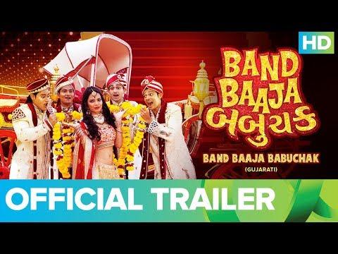 #BandBaajaBabuchak   Official Trailer   #GujaratiMovie Live On #ErosNow