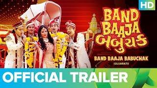 #BandBaajaBabuchak | Official Trailer | #GujaratiMovie Live On #ErosNow