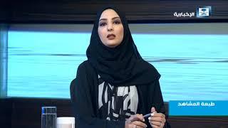 حلقة طبعة المشاهد - وزير الثقافة يفتتح أول دار عرض بالمملكة