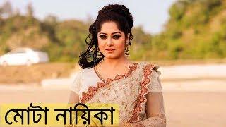 arifa parvin moushumi bangladeshi actress | Bangladeshi Film Actress Mousumi | মৌসুমী