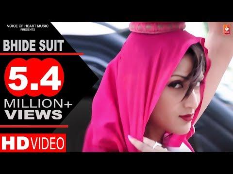 BHIDE SUIT | Latest Haryanvi Songs 2017 | Neeraj Madothi, Miss Ada, TR, Ruchika Jangid