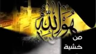 Heart Touching Dua From Sheikh Ahmed Al Ajami