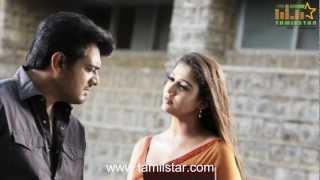Ajith Arya Nayantara in Vishnuvardan's New Movie