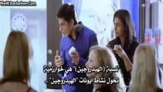 أغنية عيناكى ... من فيلم اسمى خان ... فيلم هندى ... تعديل أسماء عبدالمالك