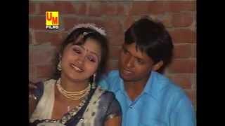 SANYA CHHOD DA BAHIYA BHAIL