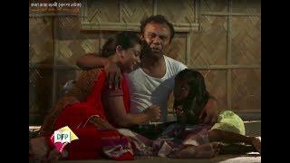 কন্যা জায়া জননী (বাংলা নাটক) Bangla Drama